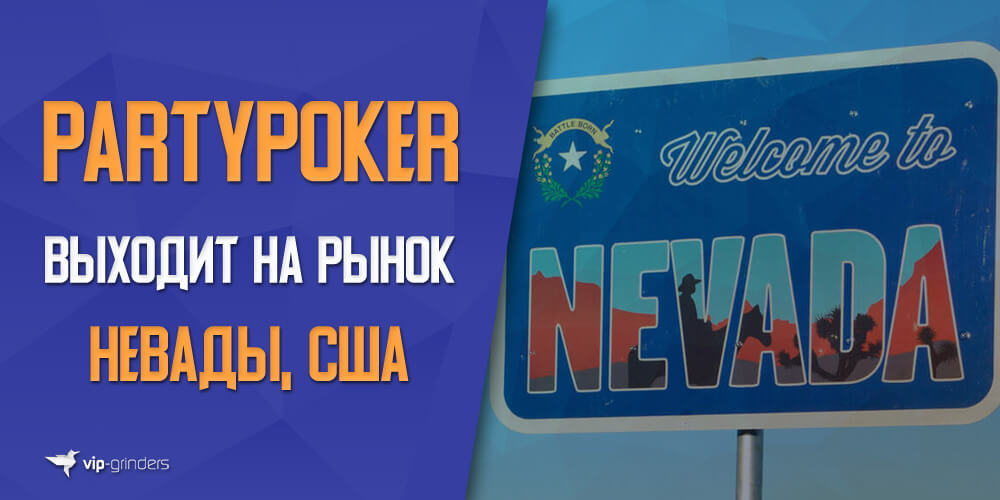 Party Nevada news banner