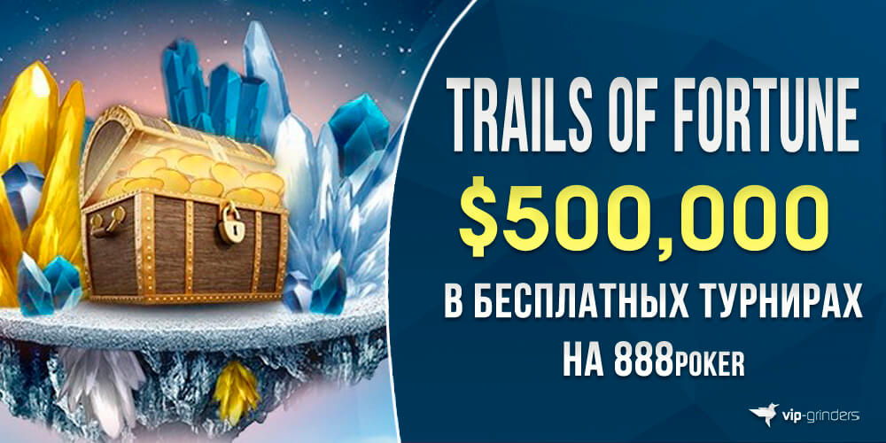 Trails of Fortune news banner