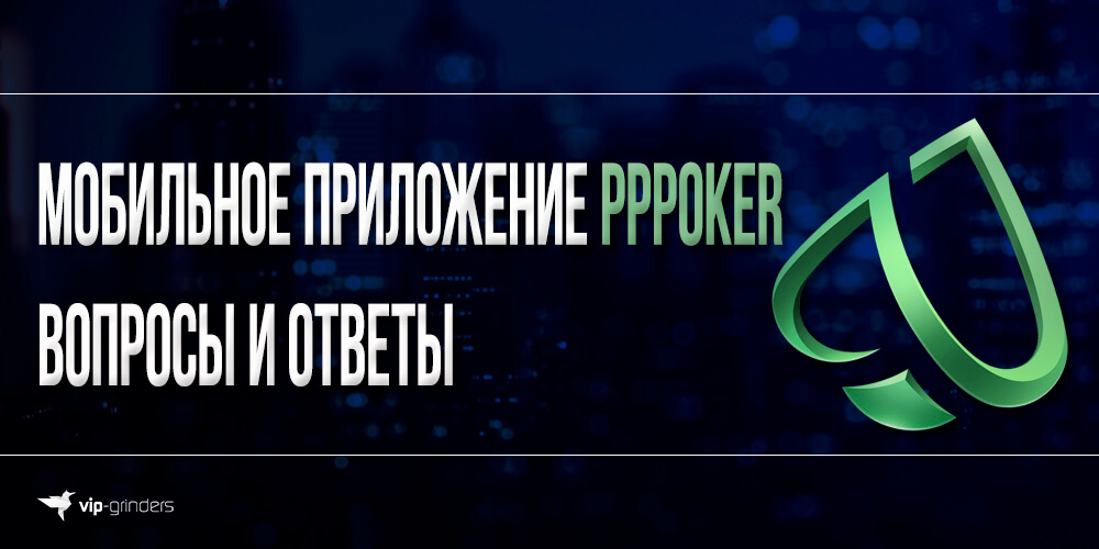 ppp news mp banner