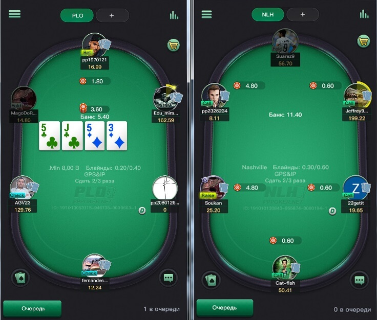 PPPoker_table