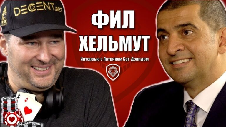 phill helmuth podcast